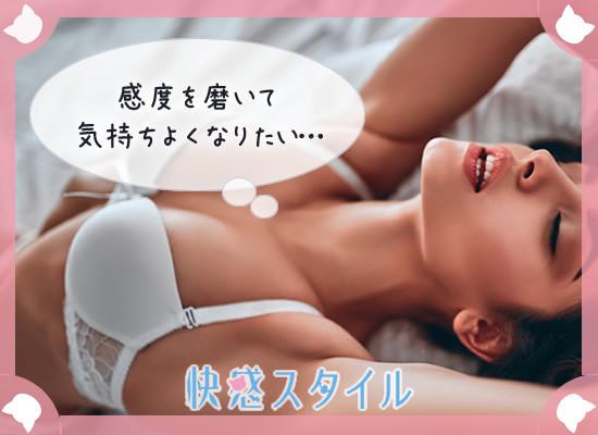 D-001_性感帯_開発_01