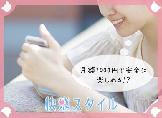TokyoPornの安全性について調べてる女性