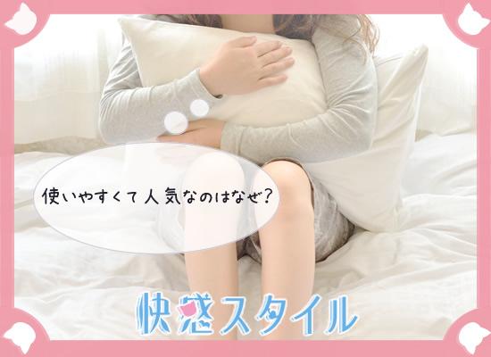 サイト 人気 エロ 動画