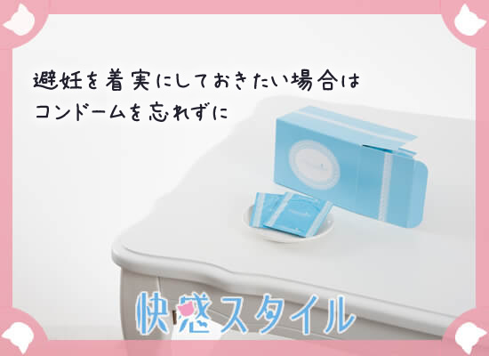 コンドームの商品画像
