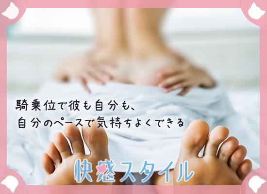 ベッドから出ている男性の足