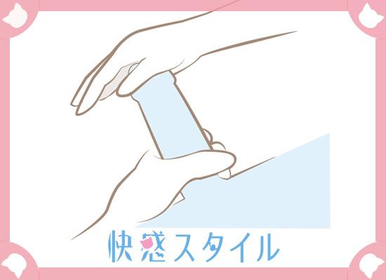 手コキ 亀頭