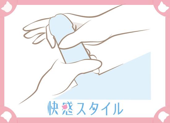 手コキ カリ