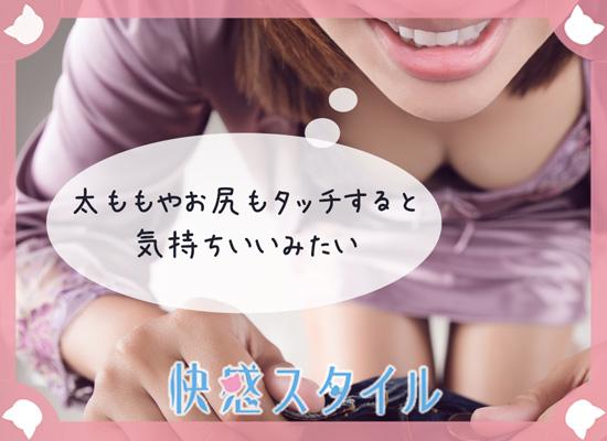 男性のファスナーに手をかけている女性