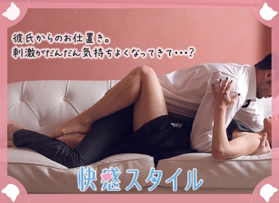ソファーの上で女性に覆いかぶさっている男性