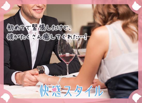 食事デートをしている男女