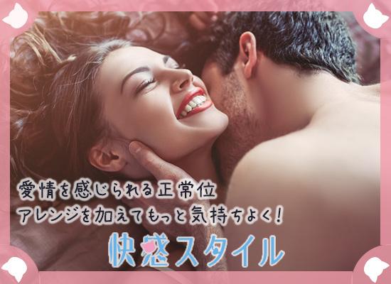 女性が笑顔で男性と抱き合っている様子