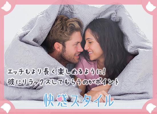 ドライオーガズムを行って、その後笑顔で抱き合っている男女