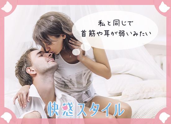 男性の鼻にキスをしている女性