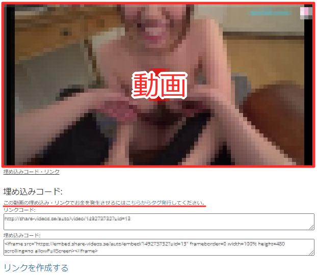 sharevideosの動画シェア