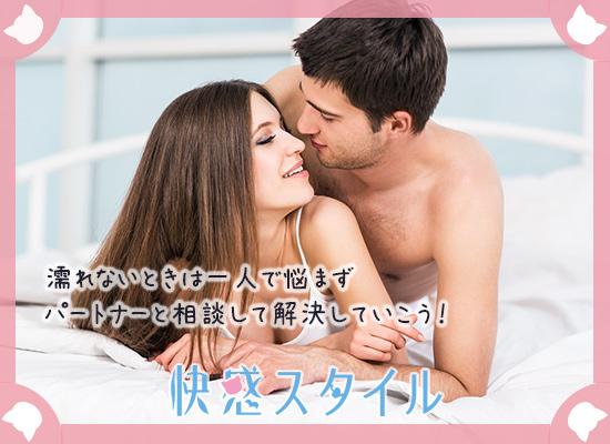 濡れないことについてのまとめ:男性が後ろから女性にキスしている様子