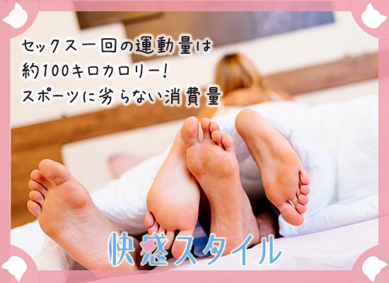 男女が裸足でベッドの上にいる様子