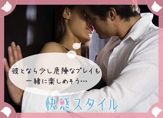 男性とキスをしながら首絞めプレイについて考えている女性
