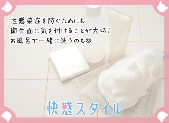 シャワールームの石鹸やスポンジ