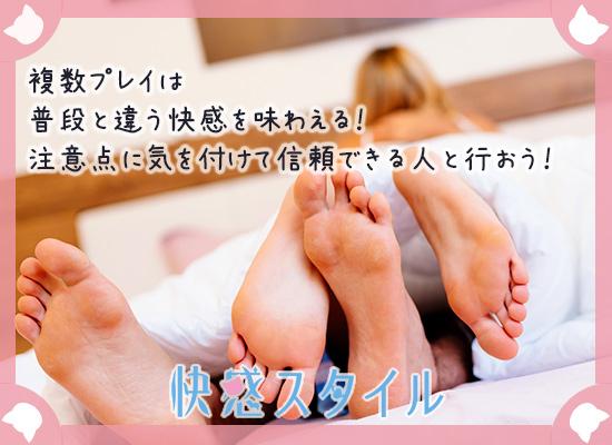 ベッドの上で足の裏が重なり合っている様子