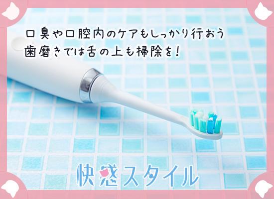 口腔ケアに使う歯ブラシの画像