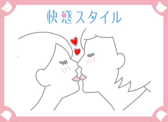 ピクニックキス1_イラスト