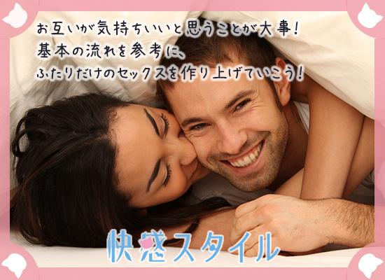 男性に笑顔でキスしている女性