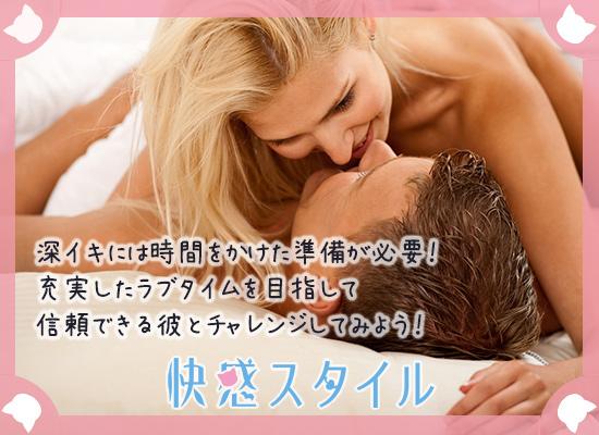 男性にキスをしようとしている女性