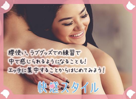 笑顔で男性に抱き着いている女性