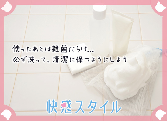 バスルームの様子