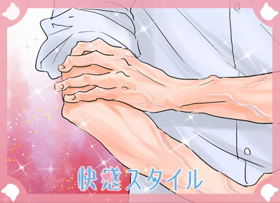 腕の血管を見せている男性